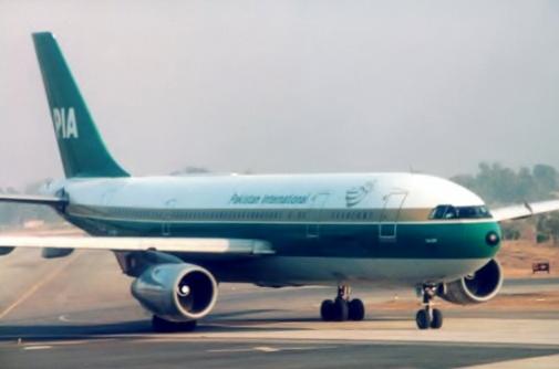 A300, ap-bcp