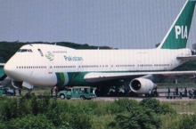 AP-BAK after takeoff abort Islamabad