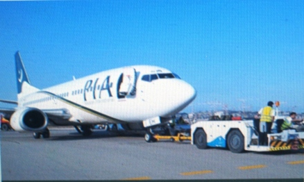 PIA Boeing 737-33A (AP-BEH) moved away from its accident site at Muscat International Airport on February 11, 2013IMG_0032
