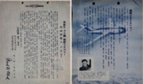 operation-moolah-propaganda-leaflet-promising-a-100000-reward-to-the-first-north-korean-pilot-to-deliver-a-jet-fighter-to-un-forces