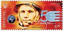 220px-Stamp_2011_Gagarin_(1)